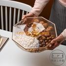 零食盒糖果盒干果盒分格帶蓋簡約客廳茶幾 塑料果盤【輕派工作室】