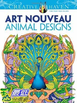 [104美國直購] 2015 美國暢銷書排行榜 Art Nouveau Animal Designs Coloring Book