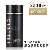 韓國Su M37四合一黑色氧氣泡泡面膜10ml 中樣 控油[KR17062901]千御國際
