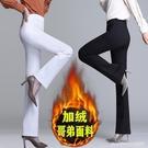 喇叭褲 褲子女秋冬新款高腰垂感闊腿休閒褲...