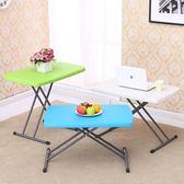 可摺疊加厚電腦桌子家用簡易塑料餐桌便攜式吃飯桌長方形升降桌WY【全館免運八五折】