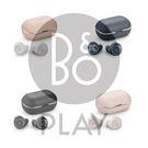 B&O E8 2.0 II 真無線 藍芽耳機/無線充電 【預購/折扣】