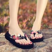 夾腳拖鞋 韓版女式波西米亞時尚人字拖夏季夾拖坡跟厚底夾腳沙灘鞋涼拖鞋拖 唯伊時尚