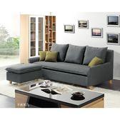 【森可家居】樂多L型布沙發(全組) 8ZX540-2 灰色 簡約 北歐風 可拆洗