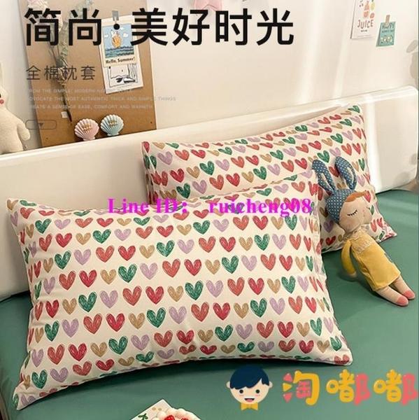 1對裝 純棉枕套家用全棉單人枕頭套雙人枕芯內膽套【淘嘟嘟】