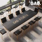 新品-辦公桌黑金輕奢簡約現代實木會議桌長桌洽談桌椅組合辦公桌LX 【时尚新品】