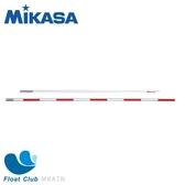 MIKASA 二節式排球標竿 紅白色 MKATN 原價2000元