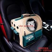 寵物包貓包太空艙帆布貓背包外出便攜包雙肩攜帶大容量狗書包【時尚好家風】
