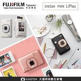 送原廠束口袋 FUJIFILM 富士instax mini LiPlay  相印機 【24H快速出貨】 恆昶公司貨 保固一年