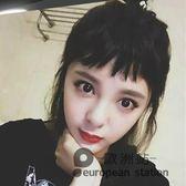 假髮片/劉海片女不規則眉上短劉海隱形狗啃式「歐洲站」