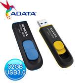 威剛 ADATA UV128 32G B USB 3.0 隨身碟