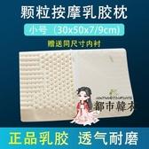 枕頭 泰國乳膠枕頭護頸椎枕芯單人雙人成人家用記憶天然橡膠一對裝拍 2色