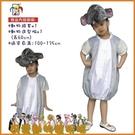 可愛動物服-小飛象大象 萬聖節聖誕節服裝造型服化妝舞會派對表演服道具服
