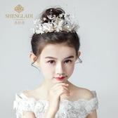 全館83折 兒童皇冠頭飾公主女童王冠小孩發箍韓版舞臺花童頭花花環結婚飾品
