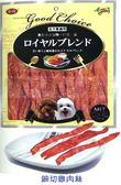 [寵飛天商城] 狗零食 香饌精緻寵物雞肉零食  細切雞肉絲200g