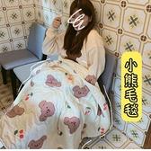 原創自制櫻桃小熊毛毯空調被午休小被子軟乎乎小毯子沙發休閑毯 伊蘿