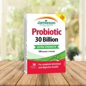 Jamieson 健美生益生菌300億活菌種30顆膠囊 (14種獨特益生菌)