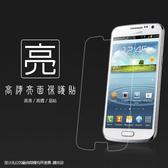 ◆亮面螢幕保護貼 SAMSUNG 三星 Galaxy Premier i9260 保護貼 軟性 高清 亮貼 亮面貼 保護膜 手機膜