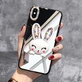 蘋果 iPhone XS MAX XR iPhoneX i8 Plus i7 Plus 兔子支架鑽殼 手機殼 鏡面殼 全包邊 保護殼