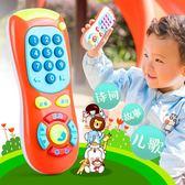 玩具手機兒童0-1-3歲可咬防口水嬰兒遙控器益智玩具寶寶仿真電話