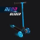 Holiway 哈樂維 YVolution Neon Glider 炫光滑板車(藍)
