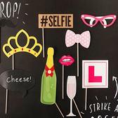 【BlueCat】女生單身派對 L告別單身系列皇冠香檳拍照道具 (10件組)