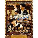 交響情人夢最終樂章 前篇 DVD (音樂影片購)