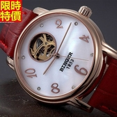 石英錶-率性獨一無二個性女腕錶2色5r4【時尚巴黎】