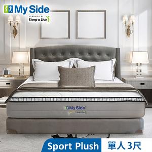 美國 My Side Sport Plush 獨立筒 彈簧床-單人3尺送羽絲絨被+緹花枕