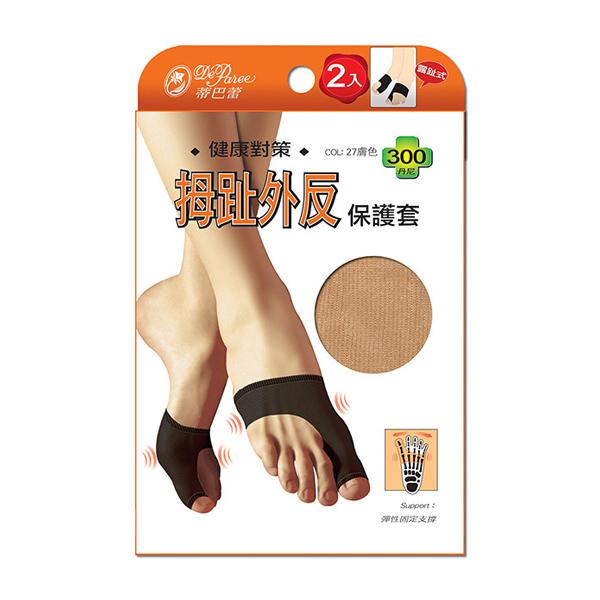 蒂巴蕾健康對策300D拇趾外反露趾護套0401-黑【康是美】