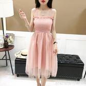 超仙裙子新款女夏洋裝少女中長款抹胸吊帶背帶小個子溫柔裙 居家物語