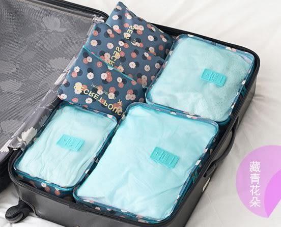 預購-防水衣服旅行收納袋套裝 出差旅遊必備行李箱衣物內衣整理袋 六件套