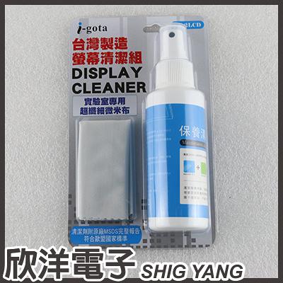i-gota 清潔螢幕 消磁防靜電 LCD清潔組(清潔液+微米布 2入)(CK-2LCD) / 台灣製造