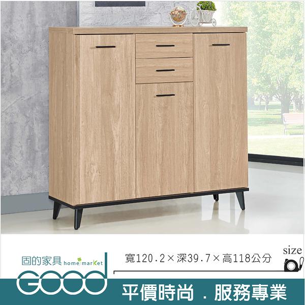 《固的家具GOOD》175-6-AA 麥瑞特黃橡木4尺鞋櫃【雙北市含搬運組裝】