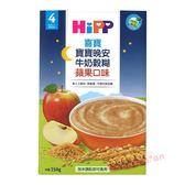 HiPP喜寶 - 寶寶晚安牛奶穀糊 蘋果口味 250g