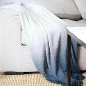 北歐休閒毯單人純色沙發毯蓋毯薄毯親膚毯披肩毛毯蓋腿毯午休毯