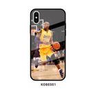 三星S20 Ultra卡通NBA手機殼防摔 三星S20保護殼科比 SamSung Note10 Lite手機套 Galaxy S20+保護套