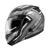 ZEUS瑞獅安全帽,碳纖維安全帽,ZS3500,YY7銀