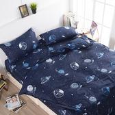 【03787】星球幻影 兩用被薄床包四件組-雙人加大尺寸 含枕頭套、被套