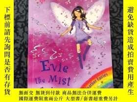 二手書博民逛書店Rainbow罕見Magic: The Weather Fairies: 12: Evie The Mist Fa