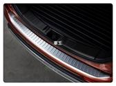 【車王小舖】三菱 Mitsubishi Outlander 後護板 防刮板 後護膠條 後踏板 全包