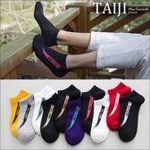 潮流短襪‧刷色字母潮流棉質休閒短襪10色一組‧10色【NQZH062】-TAIJI-
