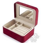 首飾盒 絨布首飾盒小號首飾收納盒戒指盒項鍊盒耳環盒珠寶盒包xw【恭賀新春】