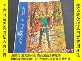 二手書博民逛書店《the罕見robin hood stories》1985年Y1