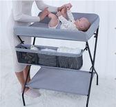 換尿布台嬰兒護理台新生兒寶寶