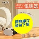 電暖器 電暖爐 保固一年 迷你電暖器 電...