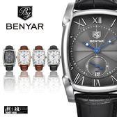 『潮段班』【SB000609】BENYAR 5114M 方形錶盤 獨立秒針日曆 防水 石英錶 真皮手錶