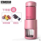 意式迷你手動膠囊咖啡機家用便攜式法壓壺杯濃縮奶泡