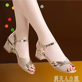 足意爾康夏季新款時尚中跟魚嘴一字扣帶涼鞋女仙女風粗跟「錢夫人小鋪」