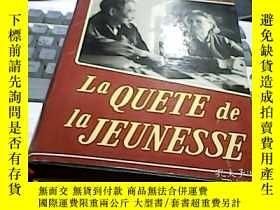 二手書博民逛書店LA罕見QUETE DE LA JEUNESSE青春的追求——在